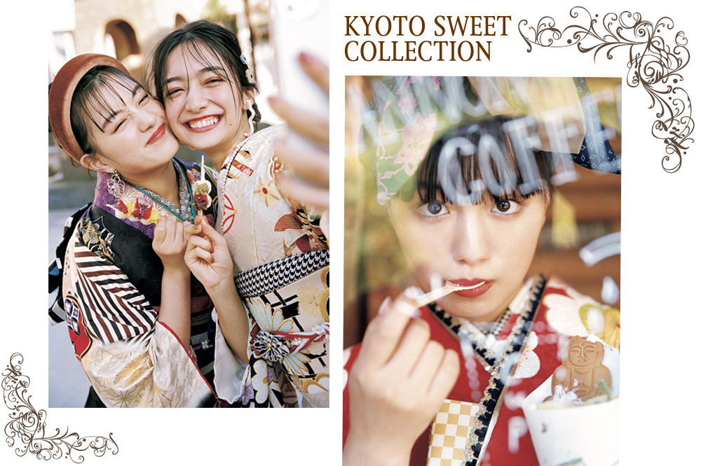 振袖 KYOTO SWEET